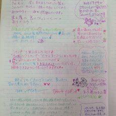 voice-03