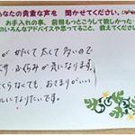 voice_09